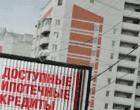 Вячеслав Шеянов: «Продление льготной ипотеки в значительной степени снизит риск «перегрева» рынка и появления «ипотечных пузырей»